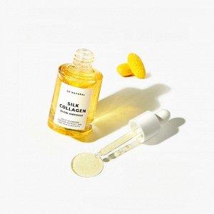 So Natural Silk Collagen Glow Ampoule Ампульная сыворотка с коллагеном и золотым шелкопрядом, 30 мл