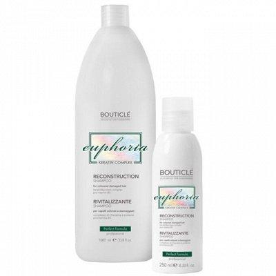 Bouticle + DCM. Серия для поврежденных осветленных волос — Reconstruction — Интенсивное питание и восстановление