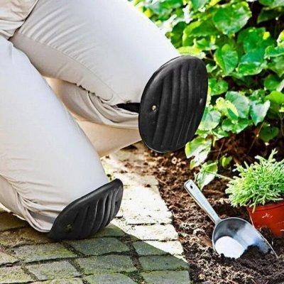 🍅🍆Для Сада и Огорода🍒🍋 Отдыха и Уборки🍖Есть в Наличии! — Наколенники защитные — Садовый декор