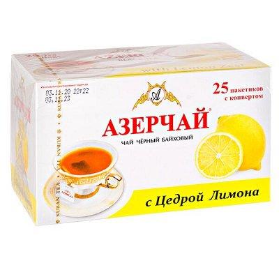 Кофе, чай и сладости лучших производителей (02.08.2021) — Чай Азерчай
