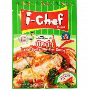 "Острый тайский соус для жарки "" Helthy Boy Brand "" 50 г"