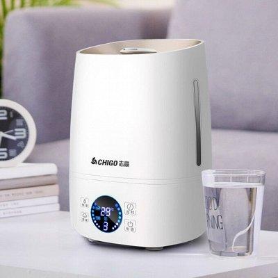 Домашний уют и комфорт💒Товары для дома — Увлажнители воздуха — Для дома