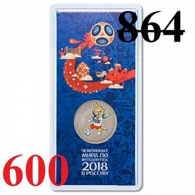 Новинка! 25 рублей 60 лет первого полета человека в космос.  — Монеты России - Цветные — Монеты