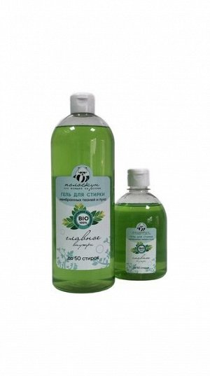 Lesol Wash Soft Гель для стирки пуховых изделий и мембранных тканей (канистра 20л)
