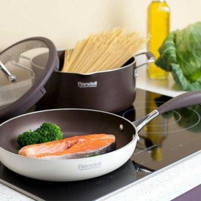 Домашний уют и комфорт💒 Распродажа ковровых дорожек — Сковороды/ Крышки — Кухня