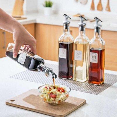 Домашний уют и комфорт💒 Распродажа ковровых дорожек — Дозаторы для масла и соусов — Кухня