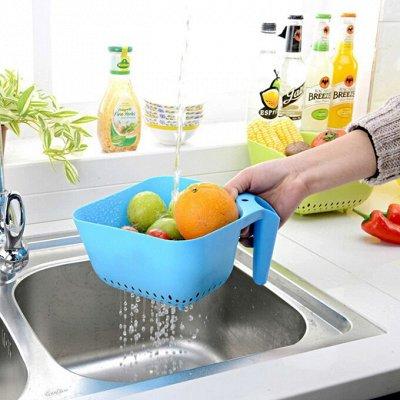 Домашний уют и комфорт💒 Распродажа ковровых дорожек — Сушилки для посуды/ Дуршлаги