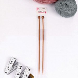 Спицы для вязания, прямые, d = 4 мм, 25 см, 2 шт