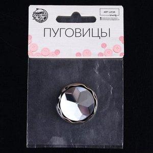 Декоративная пуговица «Снежинка», d = 30 мм, цвет чёрный