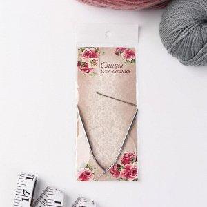 Спицы для вязания, круговые, с пластиковой леской, d = 4 мм, 10/40 см, с иглой