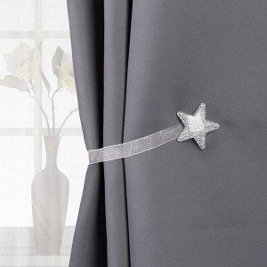Подхват для штор «Звезда». d = 4.5 см. цвет серебряный