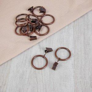 Кольцо для карниза. с зажимом. d = 32/38 мм. 10 шт. цвет медный