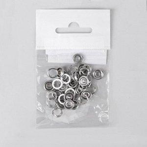 Кнопки рубашечные, d = 9,5 мм, 10 шт, цвет белый