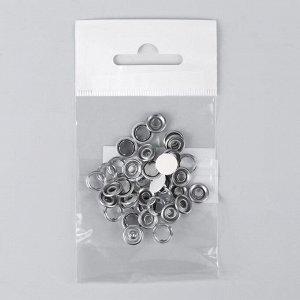 Кнопки рубашечные, закрытые, d = 9,5 мм, 10 шт, цвет белый