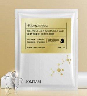 Фуллереновая увлажняющая маска с протеинами  JOMTAM, 25 гр