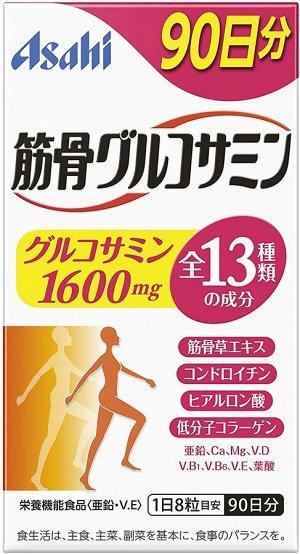 ASAHI Glucosamine - комплекс для здоровья суставов и связок