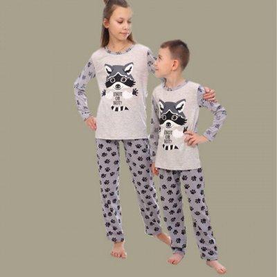 Iv-capriz, Иваново -одежда для дома, новинки! — Детский трикотаж — Одежда
