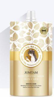 Маска для лица JOMTAM MOISTURIZING MASK SKIN CARE, 100 гр (1шт)
