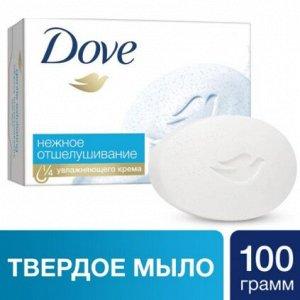 DOVE (ДАВ) Крем-мыло Нежное отшелушивание 100 гр*48/67069932