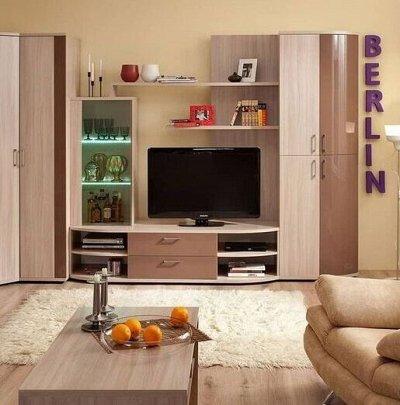 Классический и современный стиль. Мебель для каждого! — Гостиная BERLIN — Гарнитуры