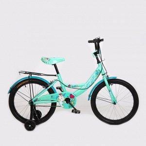 Велосипед детский 2-х колесный SAIL 20 д. ZZ-000 (1/1) бирюза