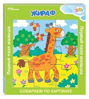 "Игра из дерева ""Жираф"" (собираем по картинке) (Baby Step) 89041"