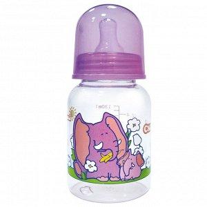 """Сказка Детская бутылочка(рожок) для кормления рисунок """"Мама и Малыш"""" 125 мл 1132"""