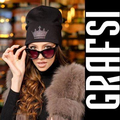 💖Grafsi Распродажа дизайнерских шапок до-40%
