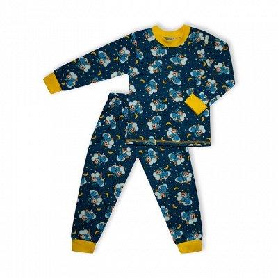 Детская одежда высокое качество по бюджетным ценам — Пижамы — Одежда для дома