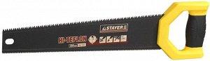 Ножовка двусторонняя (пила) STAYER DUPLEX 400 мм