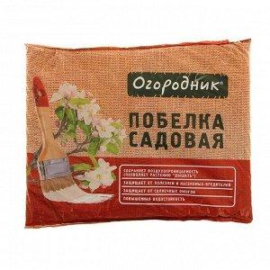 Побелка Огородник сухая, 1,25 кг