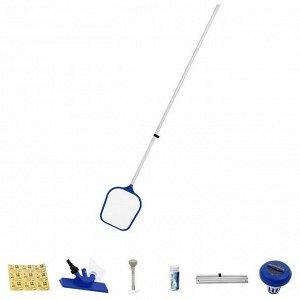 Набор для чистки бассейна из 7 предметов: сачок, щётка, дозатор, термометр, тест-полоски, ремкомплект, ручка 161 см, 58195 Bestway