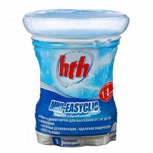 Комплексный препарат hth полная обработка, 0,75 кг