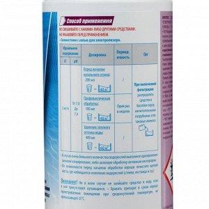 Альгицид hth KONTRAL, 1 л