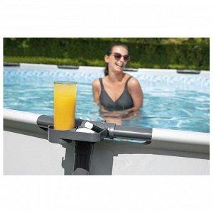 Подстаканники для бассейнов Steel Pro Max, в комплекте 4 штуки, 58641 Bestway