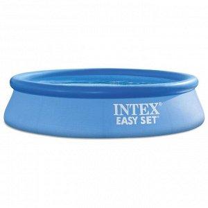 Бассейн надувной Easy Set, 305 х 61 см, 3077 л, фильтр-насос 1250 л/ч, от 6 лет, 28118NP INTEX