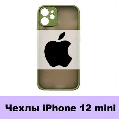 GSM-Shop. Защитные стёкла и аксессуары — Чехлы iPhone 12 Mini — Для телефонов