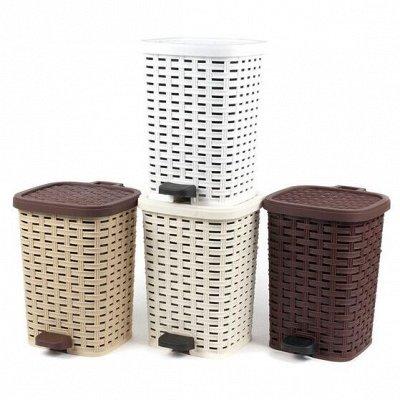 Организация хранения.  — Мусорные ведра — Мешки и емкости для мусора