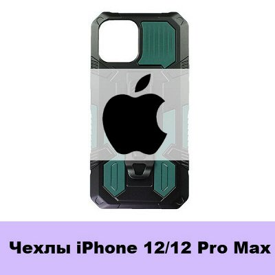 GSM-Shop. Защитные стёкла и аксессуары — Чехлы iPhone 12 Pro Max — Для телефонов