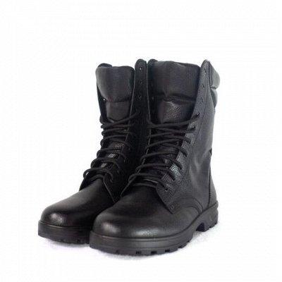Ka*M*iK-камуфляжная одежда всей семье — Обувь — Бутсы