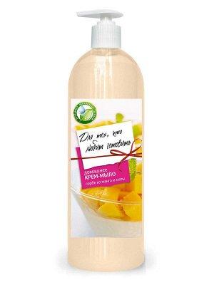 Крем-мыло «Сорбе из манго и мяты» 118/2. 1000 мл.