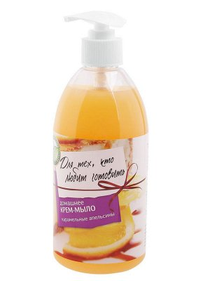 Крем-мыло «Карамельные апельсины» 118/6. 530 мл.