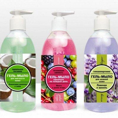 MAGRAV — косметика👍 по низким ценам, производство Россия — Жидкое мыло, крем-мыло