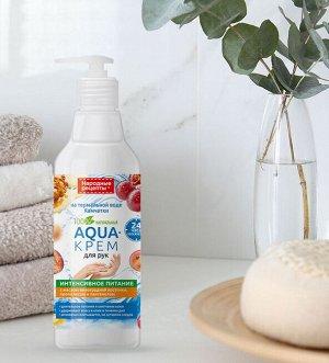 Aqua-крем для рук на термальной воде Камчатки Интенсивное питание