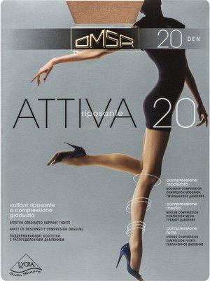OMSA / Колготки Attiva 20 XXL (классическая посадка, укрепленный мысок)