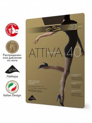 OMSA / Колготки ATTIVA 40 (распределённое давление по ноге)