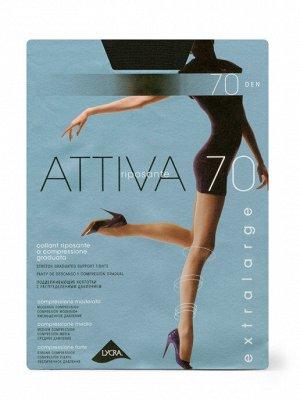 OMSA / Колготки ATTIVA 70 XXL (распределённое давление по ноге)
