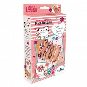 Набор для творчества ORIGAMI Создание украшений Pink Dreams Пять браслетов13