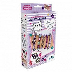 Набор для творчества ORIGAMI Создание украшений Violet Dreams Пять браслетов9