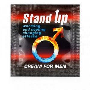 Крем STAND UP для мужчин возбуждающий 1,5 г.